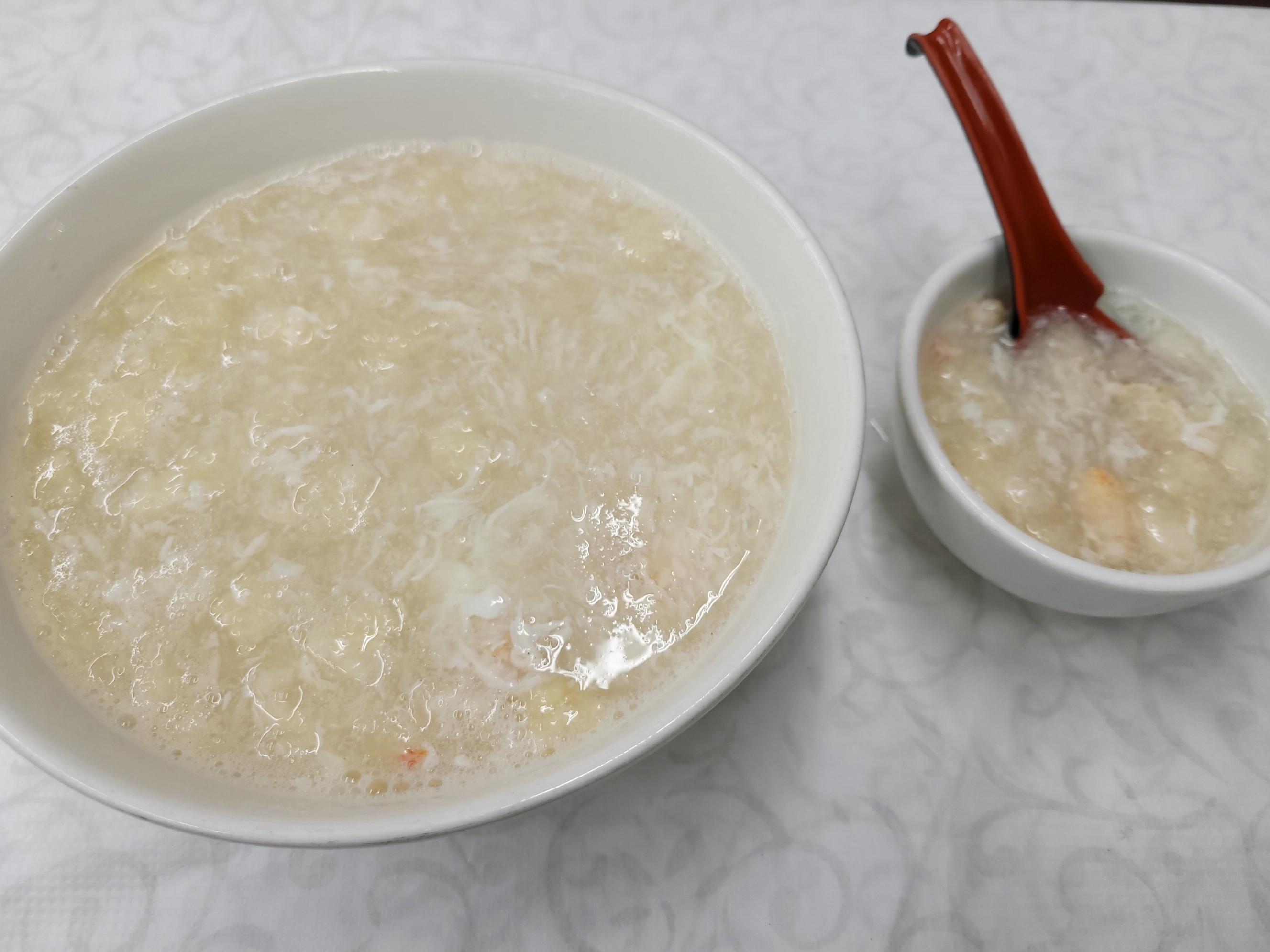 Crab and Fish Maw Soup