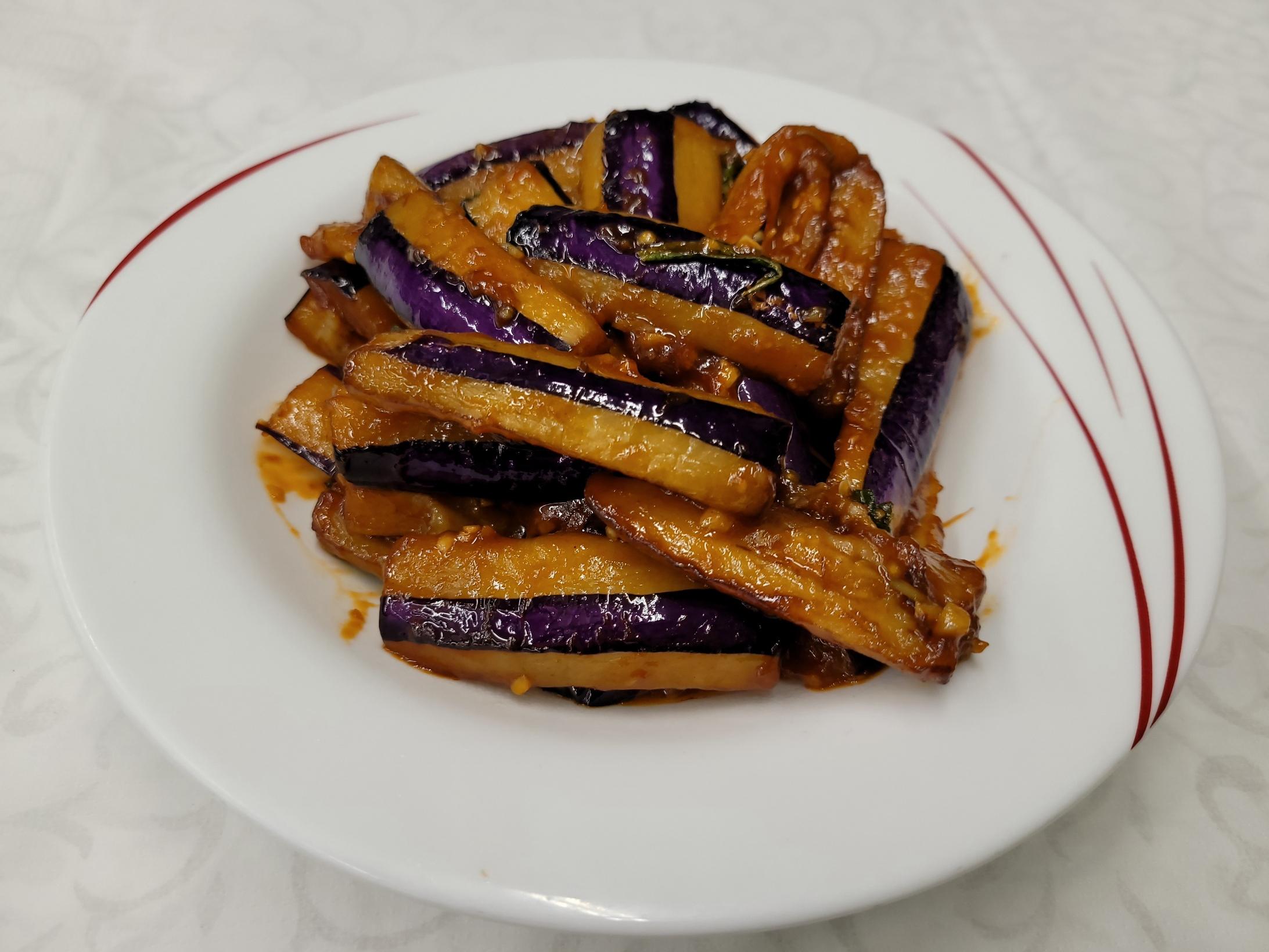 Sauteed Basil Eggplant